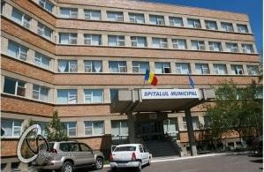 Secție a Spitalului din Râmnicu Sărat, închisa din lipsă de medici